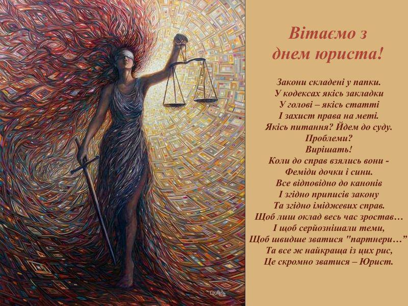 Територіальне управління Державної судової адміністрації України у Чернiгiвській областi
